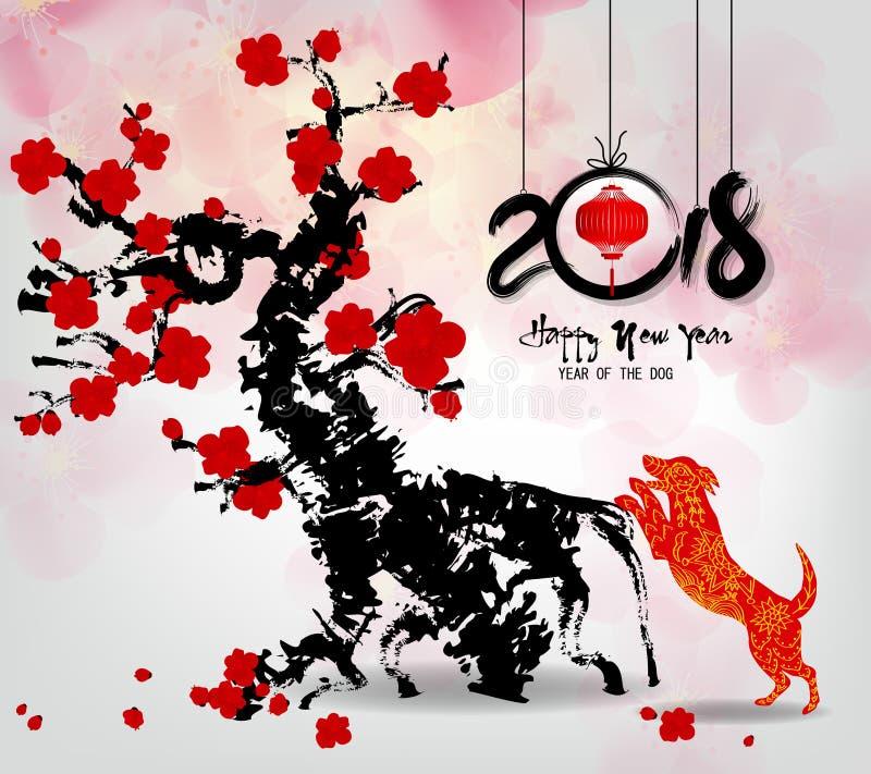 Cartão 2018, ano do ano novo feliz novo chinês de cão do ther imagens de stock royalty free