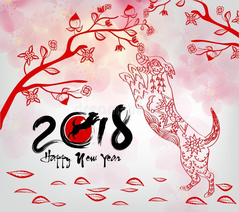 Cartão 2018, ano do ano novo feliz novo chinês de cão do ther imagens de stock