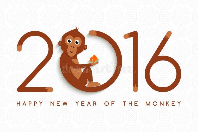 Cartão bonito chinês do macaco 2016 do ano novo ilustração stock