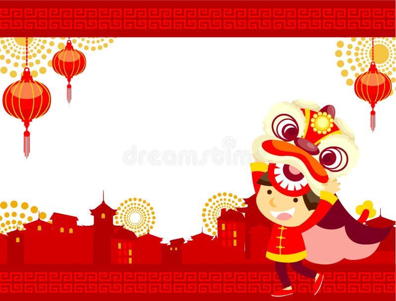 Cartão chinês da dança de leão ilustração do vetor