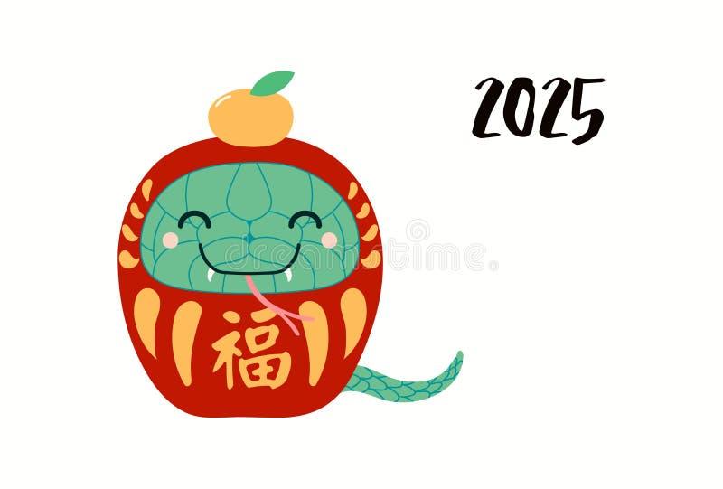 Cartão chinês da serpente do ano novo ilustração royalty free