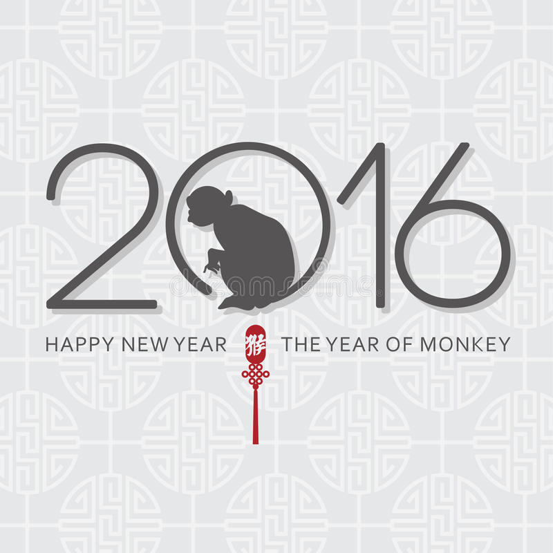 Cartão 2016 chinês do ano novo ilustração royalty free