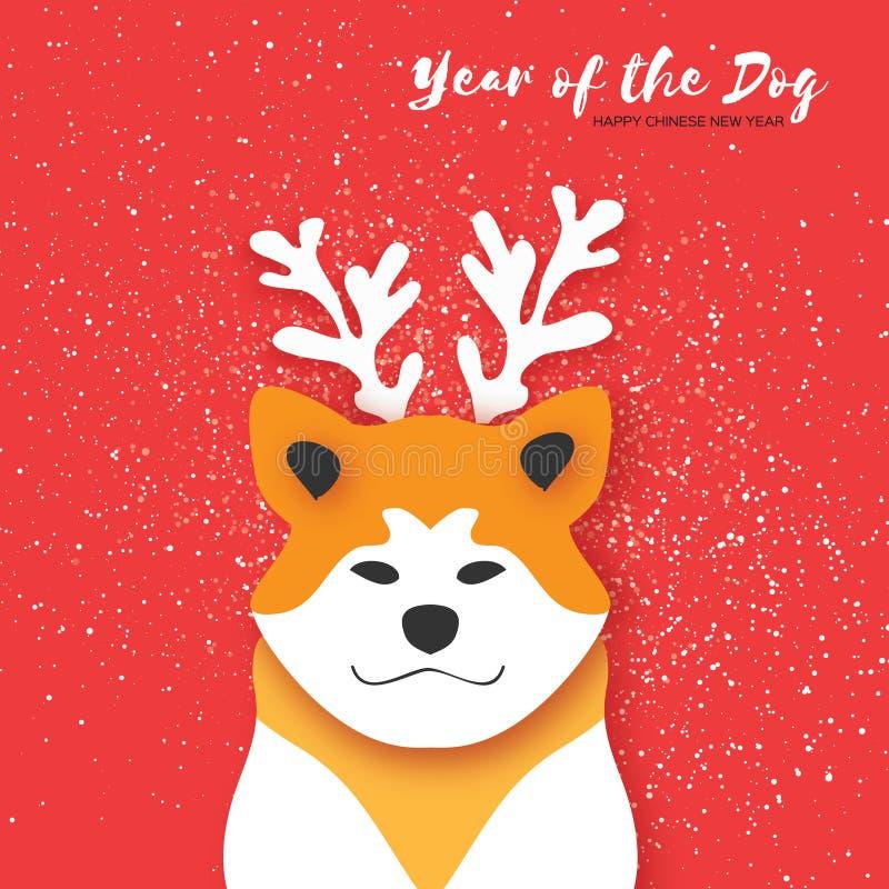Cartão chinês feliz do ano 2018 novo Ano chinês do cão Corte Akita Inu do papel canino com chifres neve ilustração do vetor