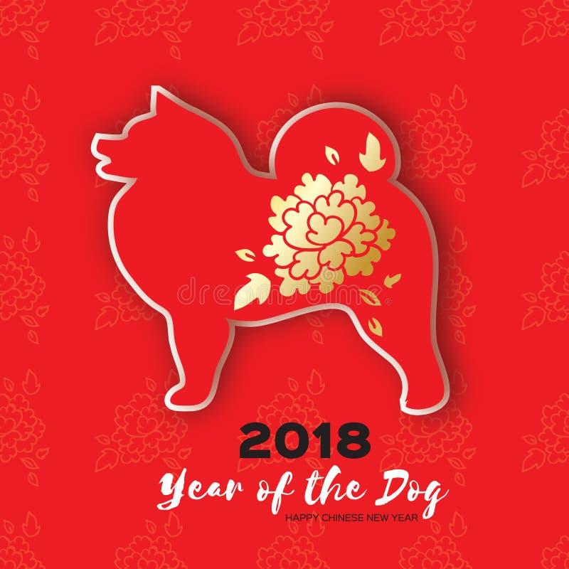 Cartão chinês feliz do ano 2018 novo Ano chinês do cão Samoyed do corte do papel canino com projeto da flor ilustração royalty free