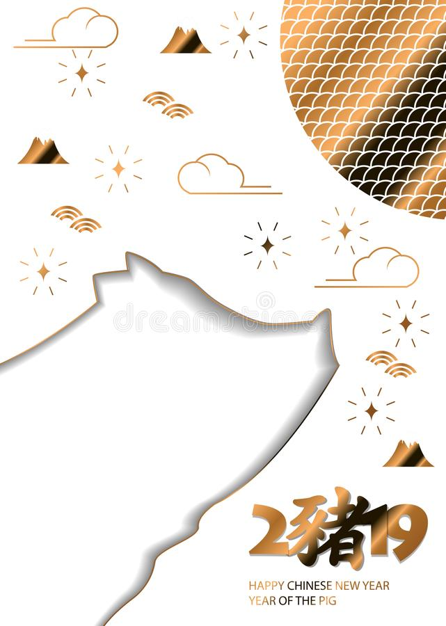 Cartão chinês feliz do ano novo 2019 com porco Porco chinês da tradução ilustração do vetor