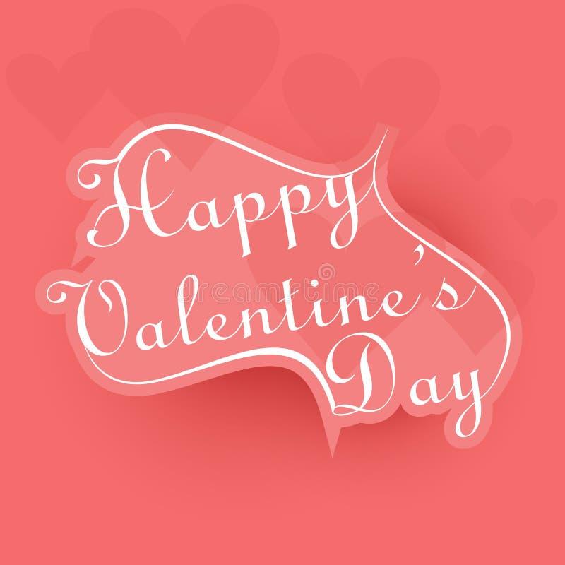 Cartão colorido da fonte à moda caligráfica feliz do dia de Valentim ilustração royalty free