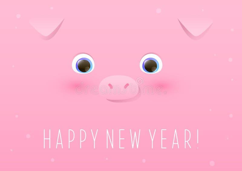 Cartão com a cara bonito do porco ilustração royalty free