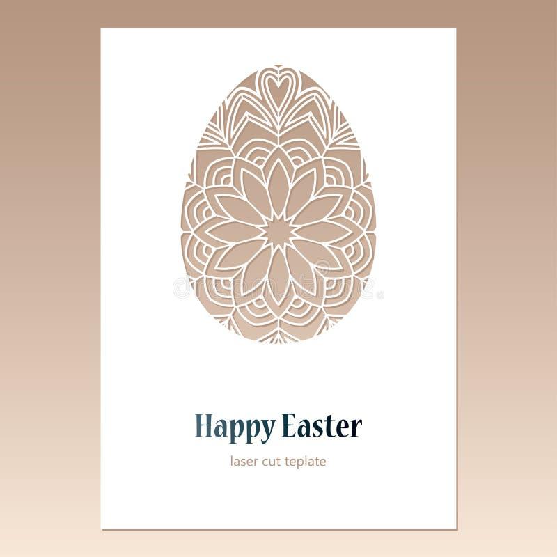 Cartão com ovo da páscoa a céu aberto e espaço para o texto Molde de corte do laser ilustração royalty free