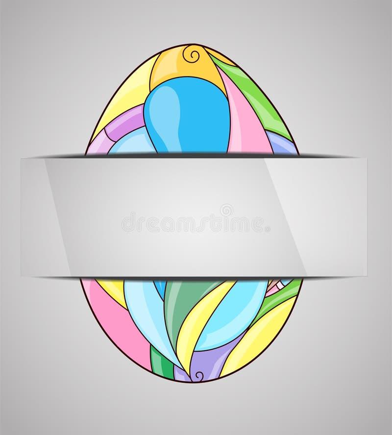Cartão com ovo da páscoa colorido ilustração do vetor