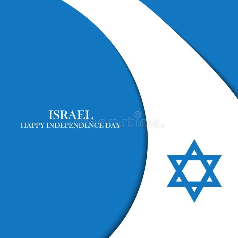 Cartão da celebração de Israel Independence Day ilustração royalty free