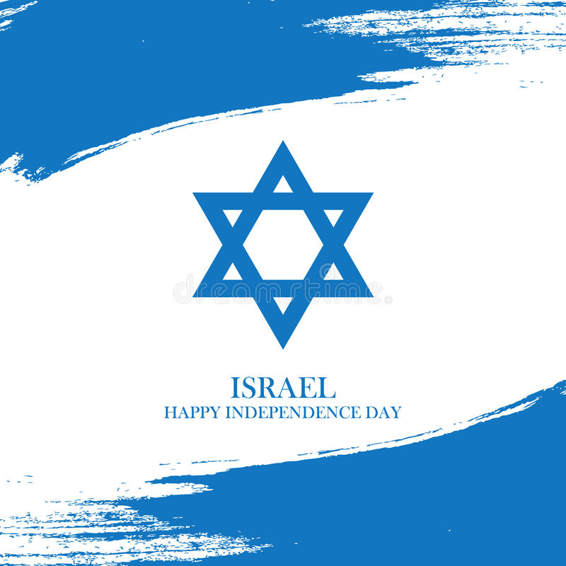 Cartão da celebração de Israel Independence Day com fundo do curso da escova ilustração stock