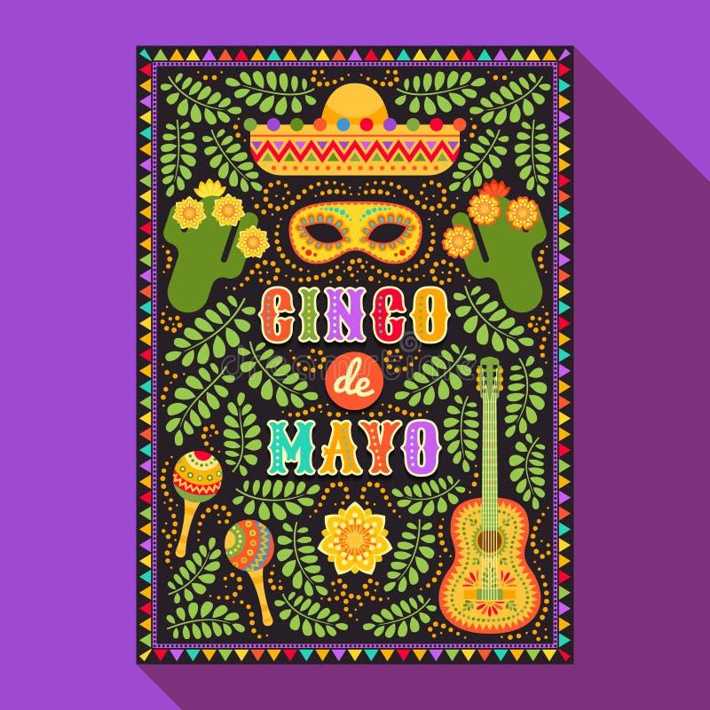 Cartão da festa, cacto, sombreiro, maraca, guitarra ilustração royalty free