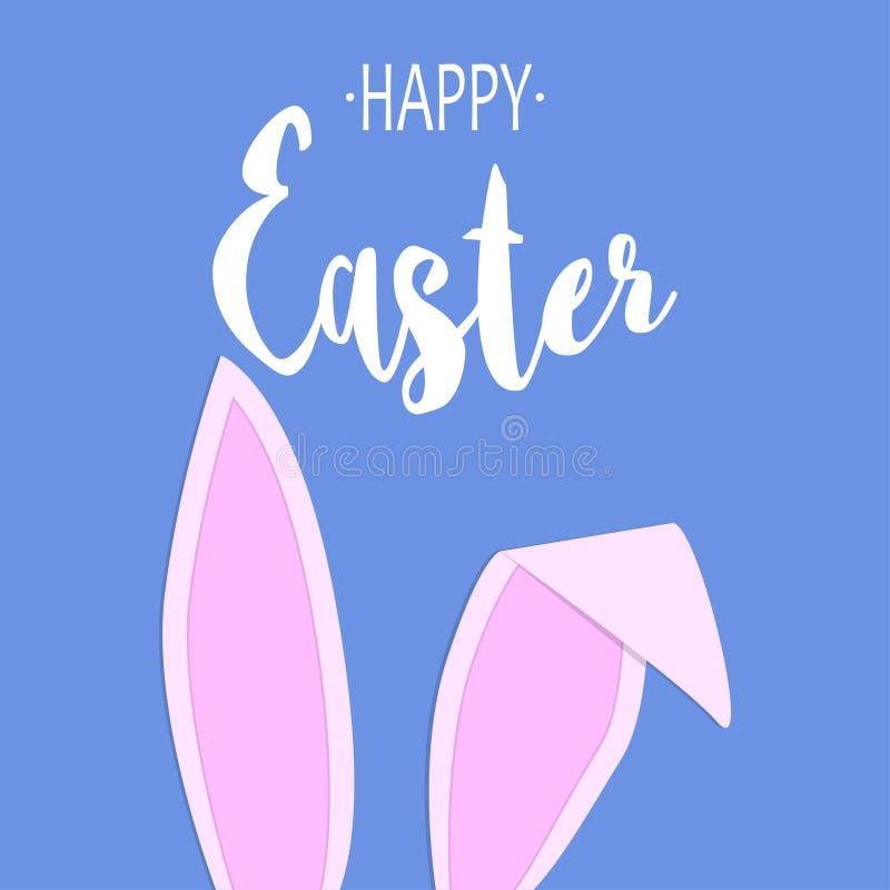 Cartão da Páscoa com a Páscoa feliz das orelhas do coelho e dos desejos do texto Molde para o projeto da bandeira da Páscoa Vetor ilustração royalty free