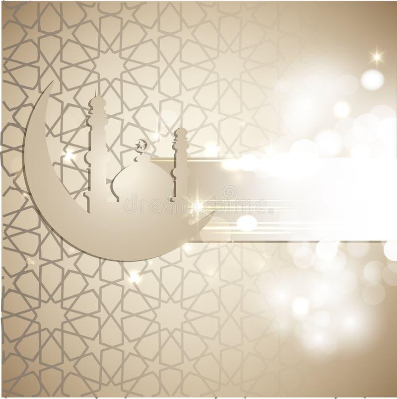 Cartão da ramadã ilustração royalty free