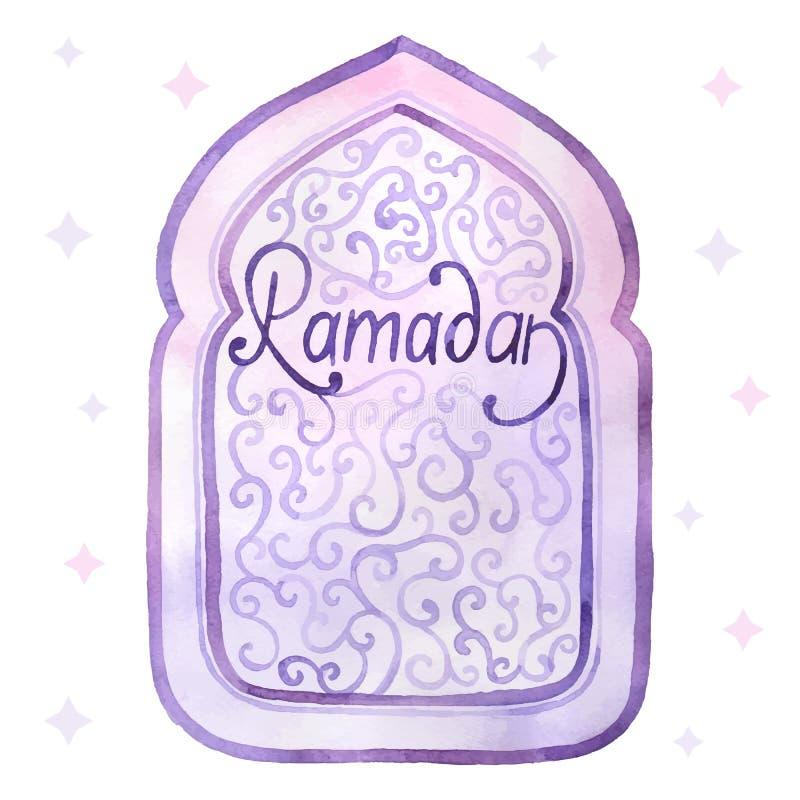 Cartão da ramadã da aquarela ilustração do vetor