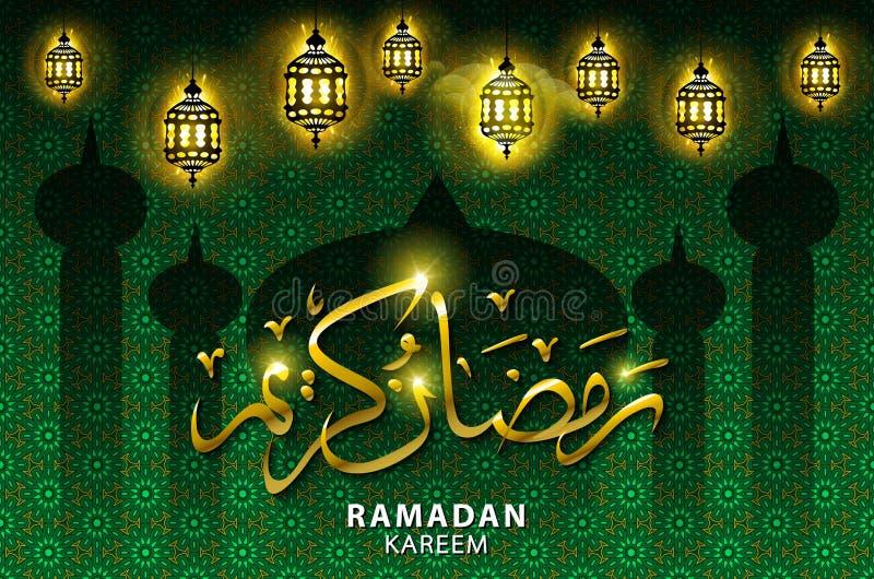 Cartão da ramadã no fundo verde Ilustração do vetor A ramadã dos meios de Ramadan Kareem é generosa ilustração stock