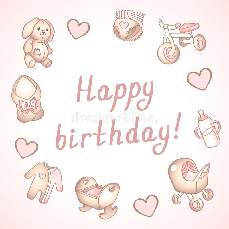 Cartão de aniversário do bebê, cartão do chuveiro, cartaz, molde Ilustrações bonitos do vetor Ajuste dos brinquedos, da alimentaç ilustração stock