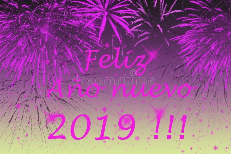 Cartão de cumprimentos do ano novo 2019 Efeitos dos fogos de artifício no fundo foto de stock royalty free