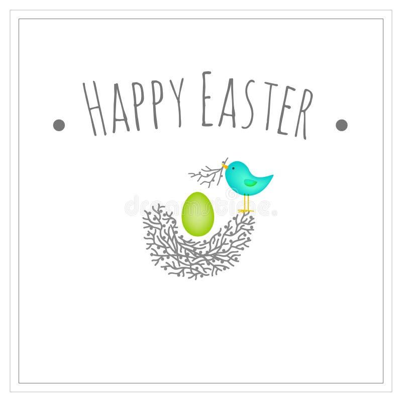 Download Cartão de Easter ilustração do vetor. Ilustração de invitation - 29825699