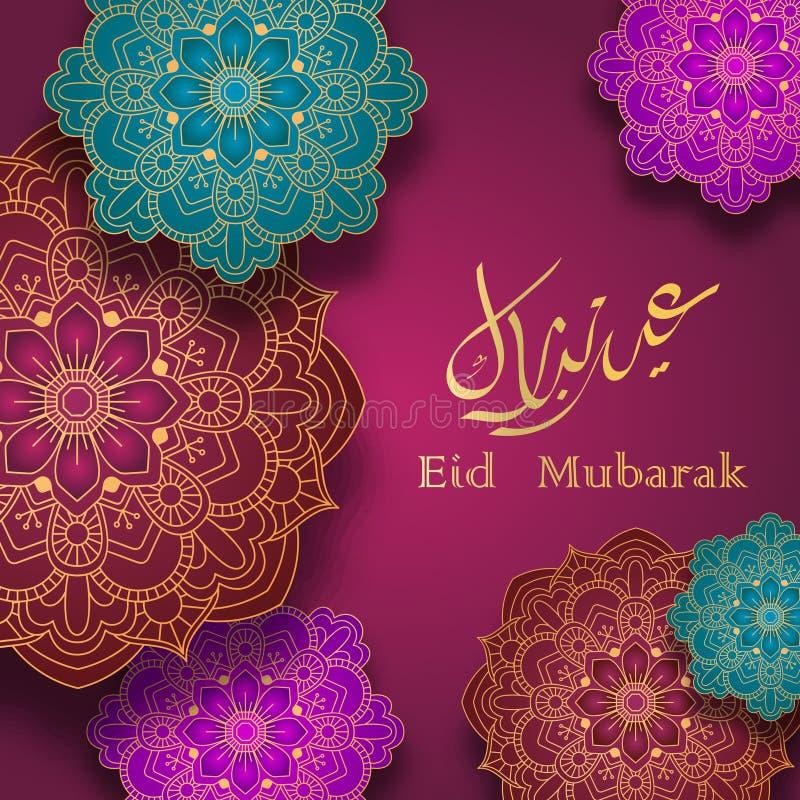 Cartão de Eid Mubarak com testes padrões árabes coloridos do projeto ilustração stock