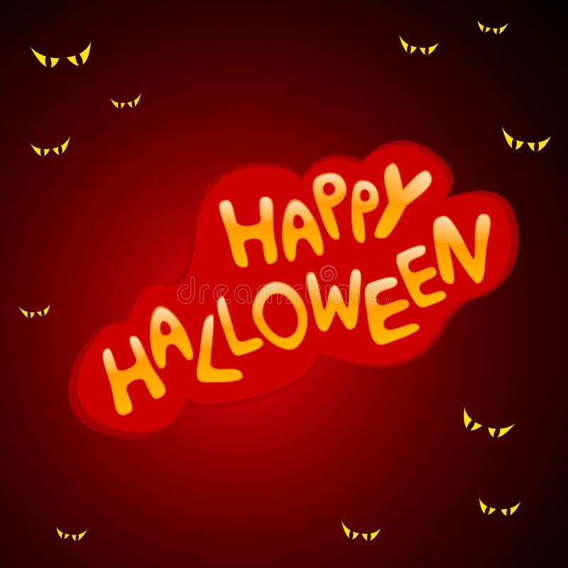 Download Cartão de Halloween ilustração do vetor. Ilustração de halloween - 16854756