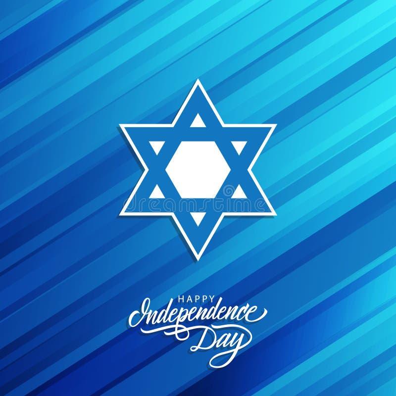 Cartão de Israel Independence Day com cumprimentos da rotulação da mão ilustração stock