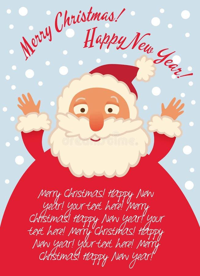 Cartão de Natal com lugar para seu texto ilustração stock