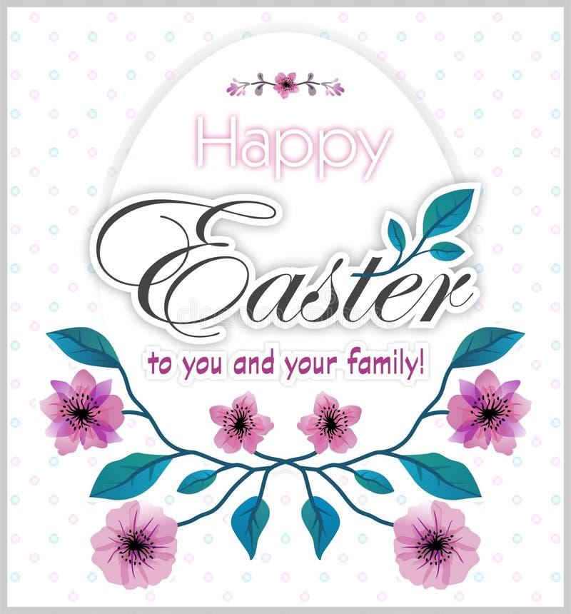 Cartão de Páscoa feliz, bandeira, inseto, molde do convite Flor e ovo de cerejas Ilustração do vetor foto de stock