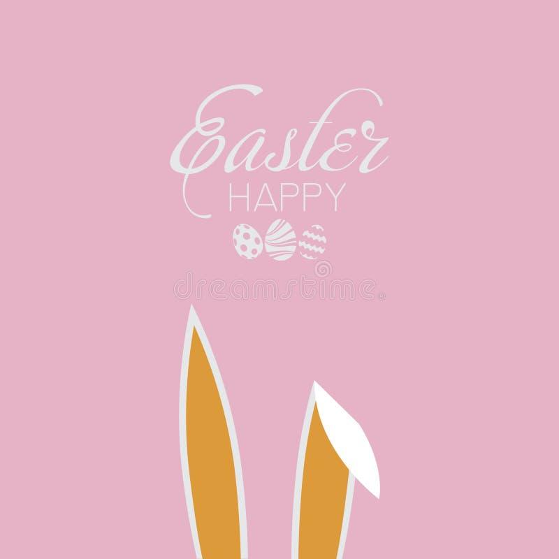 Cartão de Páscoa feliz com orelhas de coelho Vetor ilustração royalty free