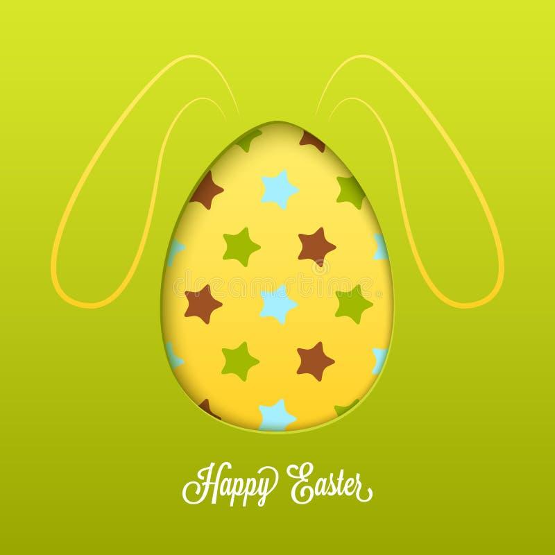 Cartão de Páscoa feliz com ovo e linha cortados coelho ilustração royalty free