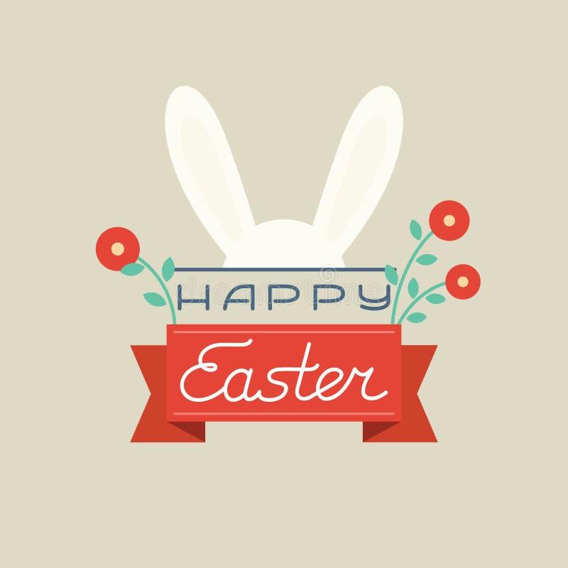 Cartão de Páscoa feliz - ilustração do vetor ilustração stock