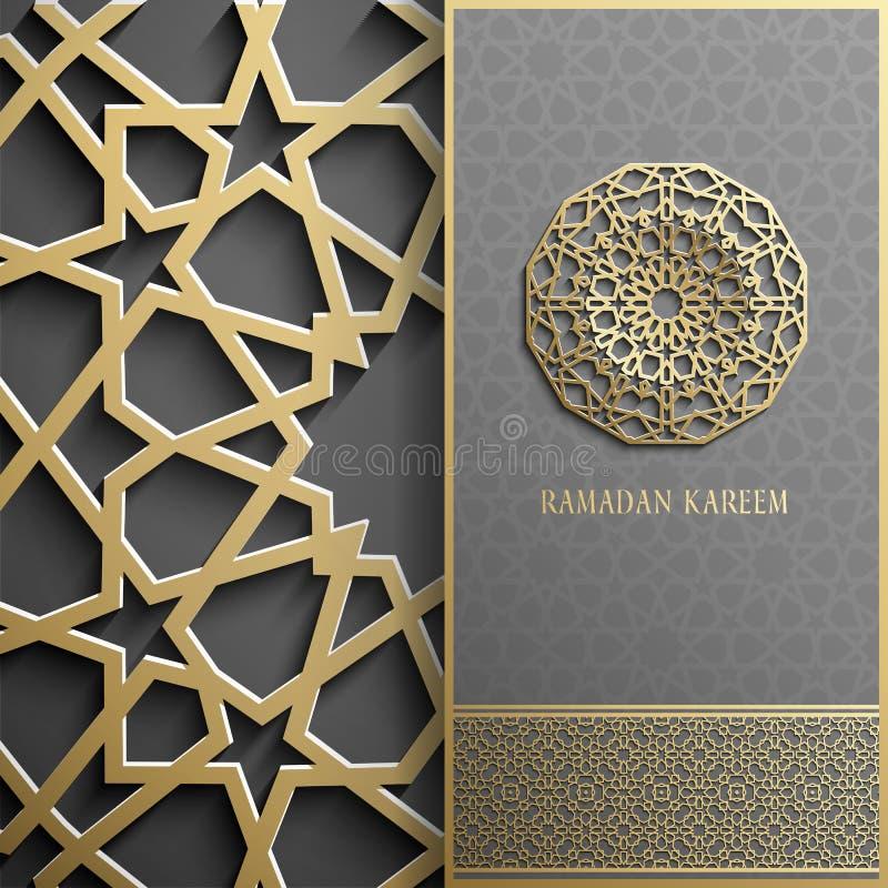 Cartão de Ramadan Kareem, estilo islâmico do convite Teste padrão dourado do círculo árabe Ornamento no preto, folheto do ouro ilustração stock