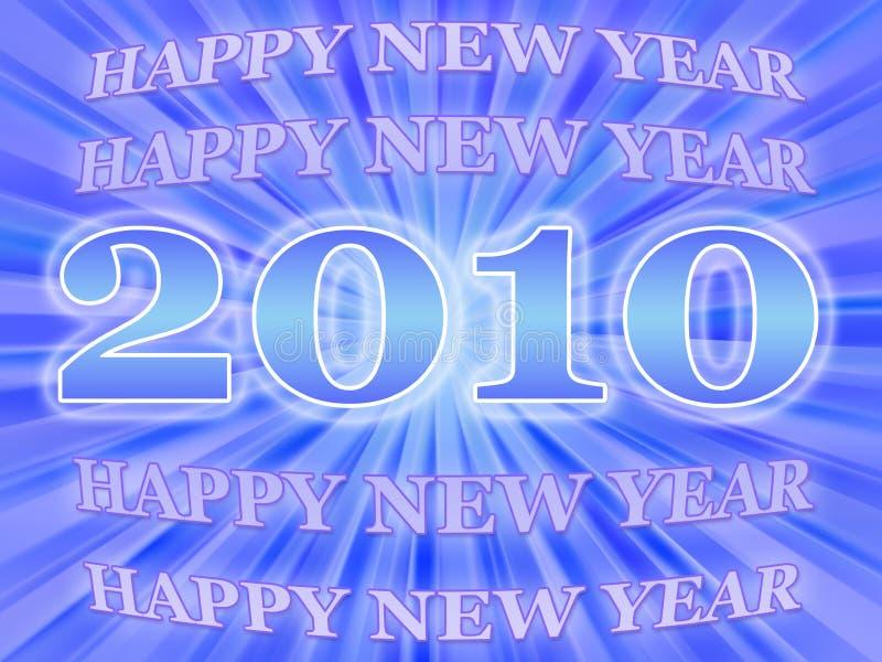 Cartão do ano novo ilustração stock