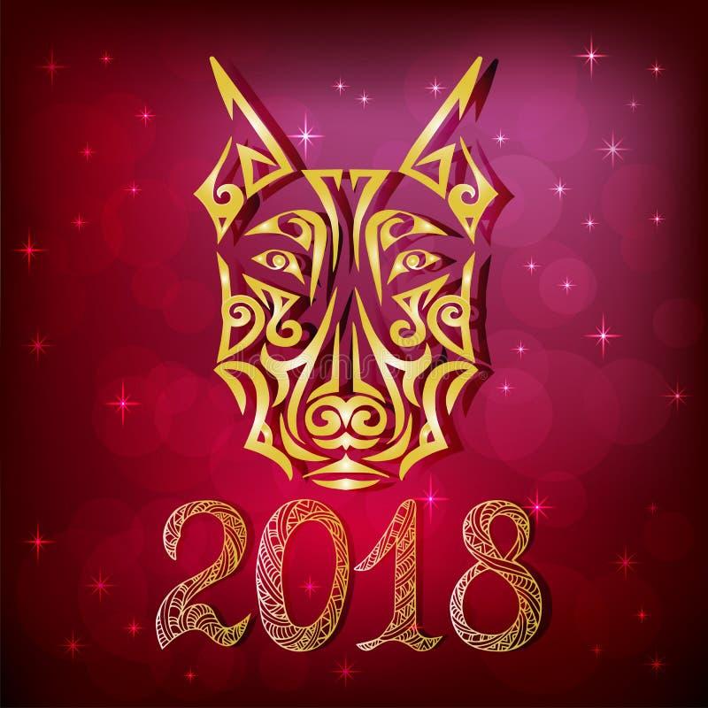 Cartão do ano 2018 novo com cabeça de cão do doberman ilustração stock