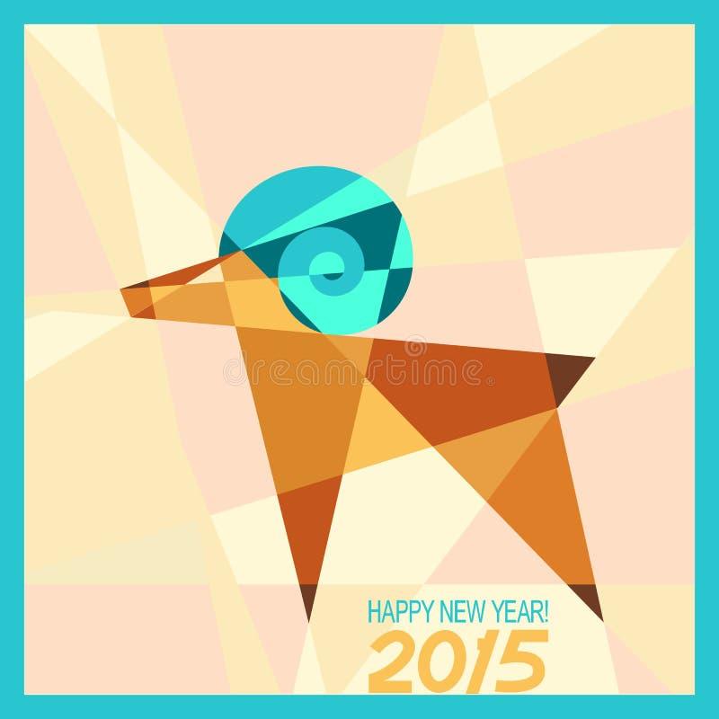 Cartão do ano novo de janela de vidro colorido com símbolo da cabra ilustração do vetor