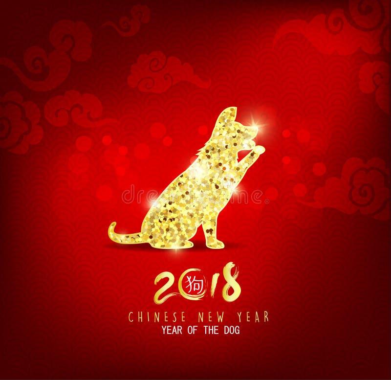 Cartão 2018 do ano novo feliz imagem de stock