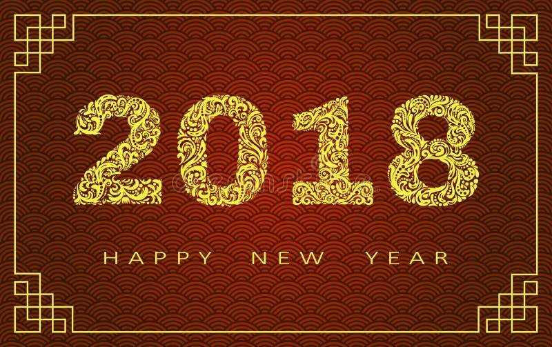 Cartão do ano 2018 novo feliz Ano do cão Ano novo chinês com mão garatujas tiradas Ilustração do vetor ilustração stock