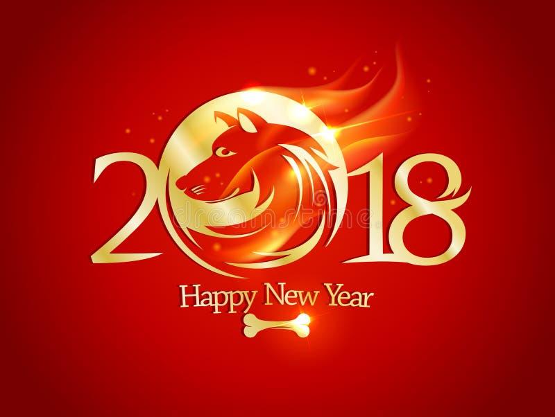 Cartão do ano 2018 novo feliz com cão dourado ilustração do vetor