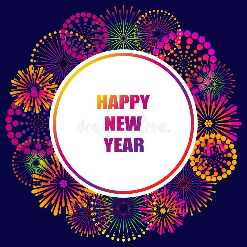 Cartão do ano novo feliz com fogos de artifício abstratos Vector o mal ilustração royalty free