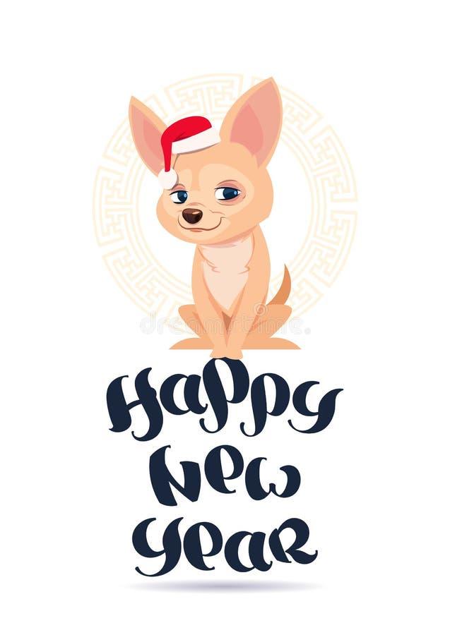Cartão 2018 do ano novo feliz com o cão bonito da chihuahua em Santa Hat ilustração stock