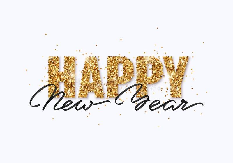 Cartão do brilho do ouro do ano novo feliz ilustração stock