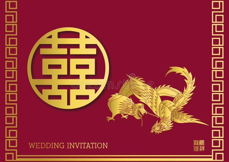 Cartão do convite do casamento foto de stock