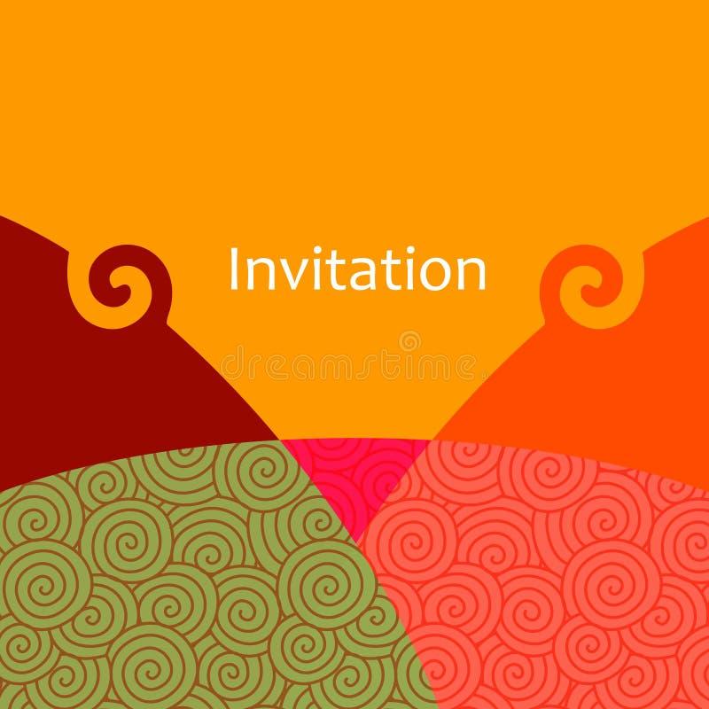 Cartão do convite do vetor ilustração royalty free