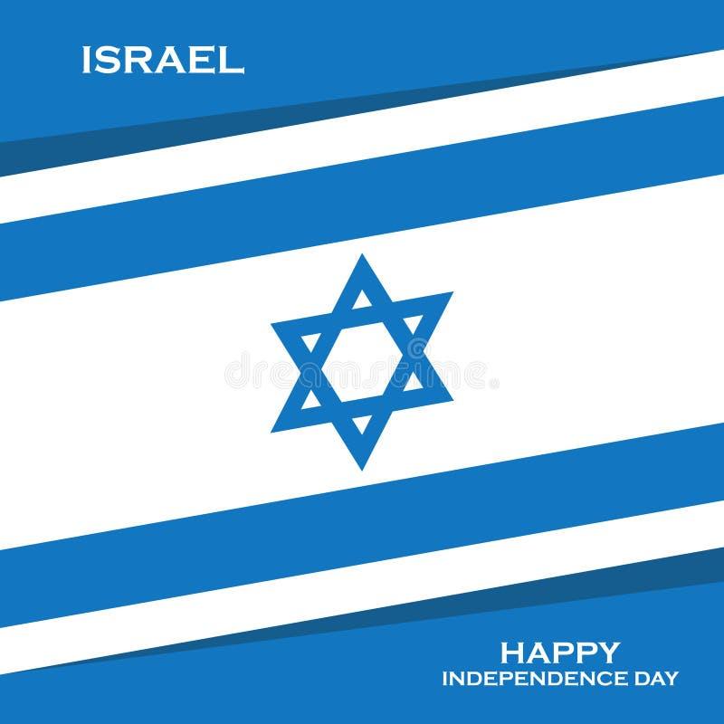 Cartão do Dia da Independência de Israel ilustração royalty free