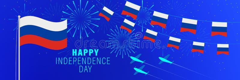 Cartãodo Dia da Independência de junho 12 Rússia Fundo da celebração com fogos de artifício, bandeiras, mastro de bandeira e tex ilustração royalty free