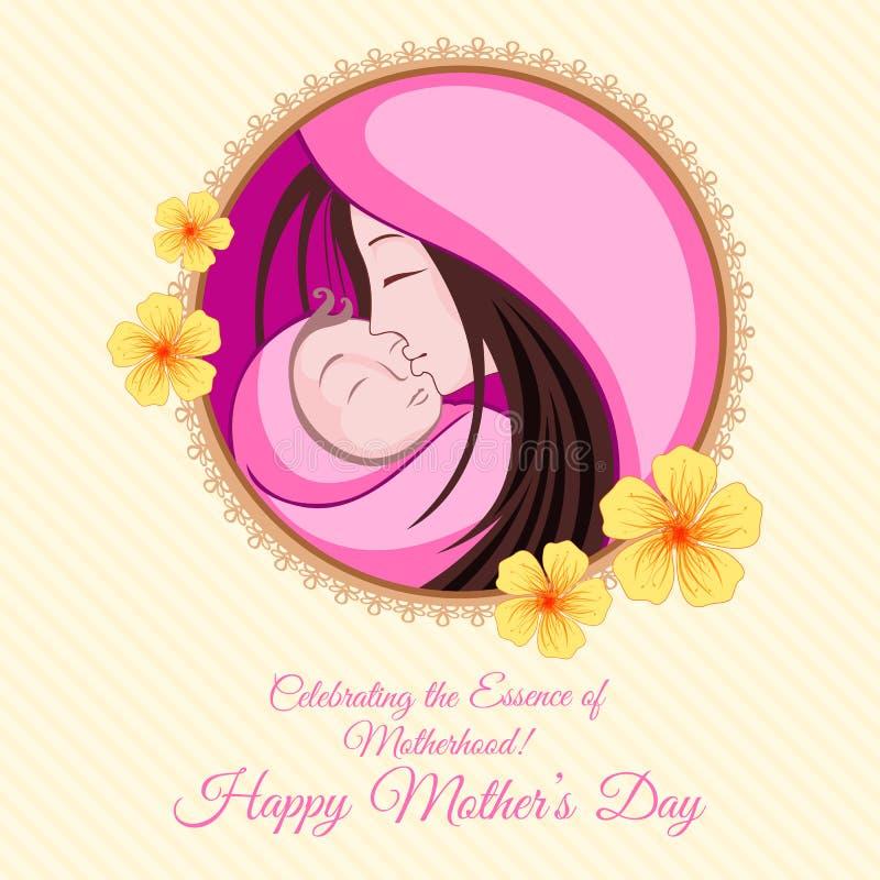 Cartão do dia de mãe ilustração stock