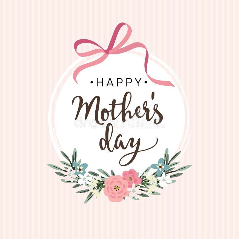 Cartão do dia de mães, convite com fita, flores ilustração stock