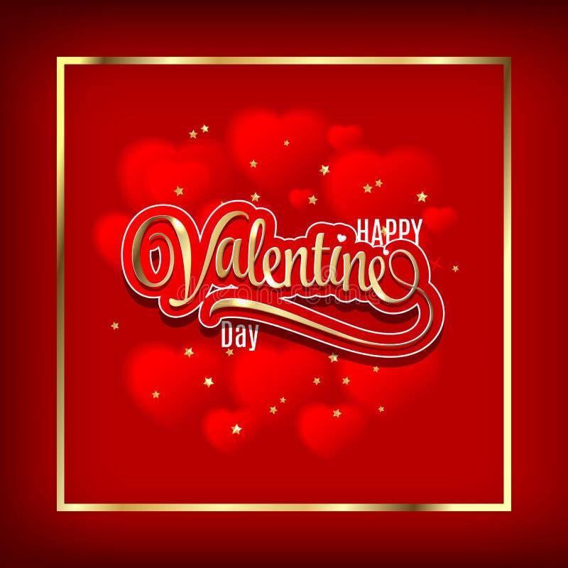 Cartão do dia do ` s de Valentin com corações distorcido Rotulação ornamentado do ouro Ilustração do vetor ilustração stock