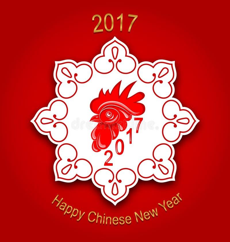 Cartão do feriado com o galo pelo ano novo chinês feliz ilustração royalty free