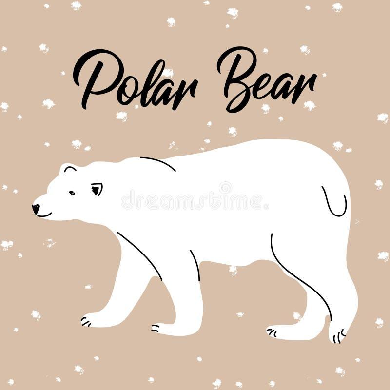 Cartão do feriado com o urso polar bonito no fundo do ofício ilustração do vetor